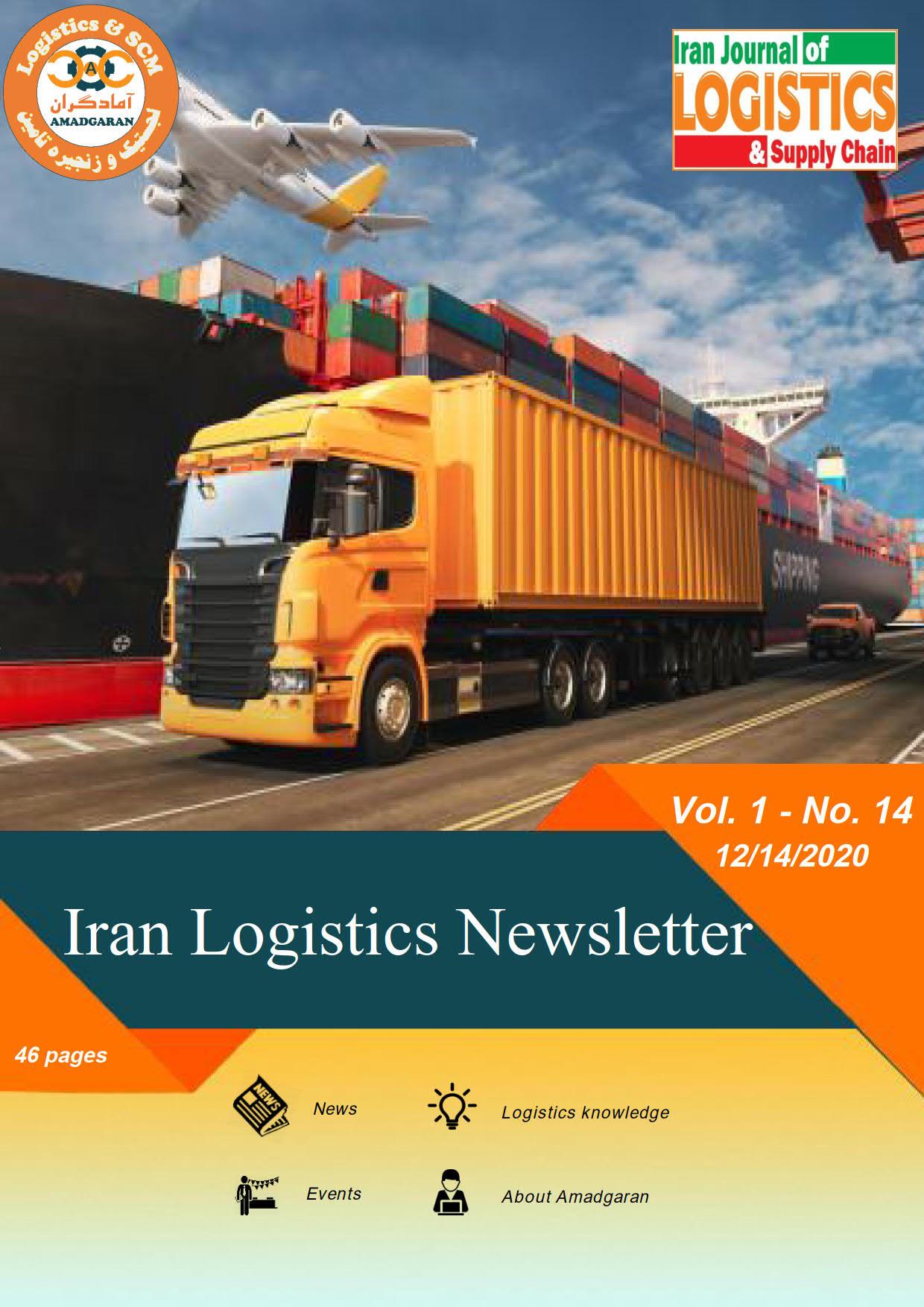 Iran Logistics Newsletter No 14 (eng)_1